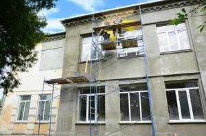 stucco finish